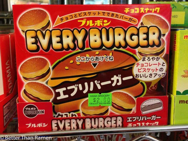 hana japanese market photo tour everyburger japanese candy