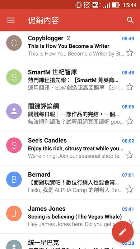 EDM 開信率 行銷 垃圾郵件