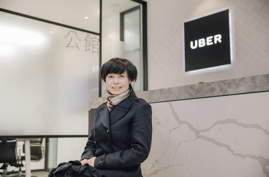 interview-feifei-who-i-met-on-uber-cover