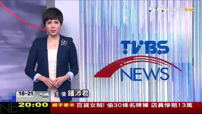 interview-chung-pei-chun-6
