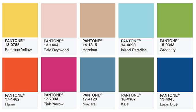 pantone 2017流行色系