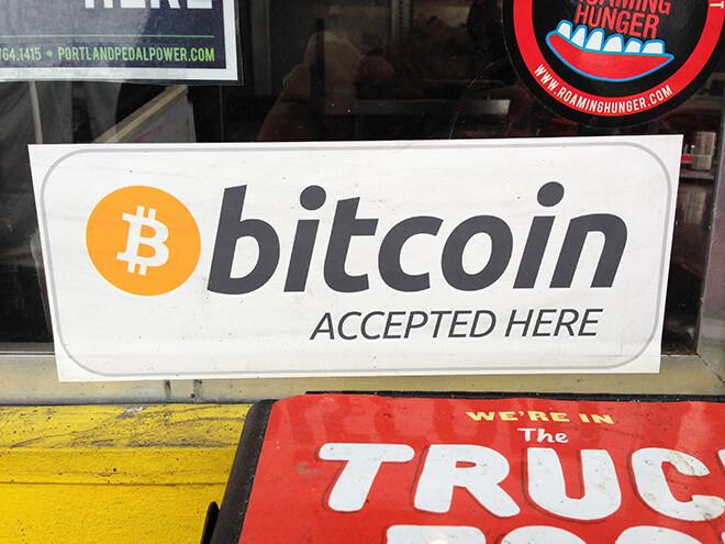 bitcoin-introduction-1