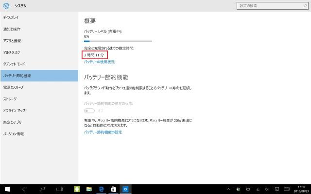 スクリーンショット 2015-08-29 17.50.02