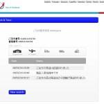 GearBestで送料無料で買った商品の配送状況 2荷物発送から13日と9日経過