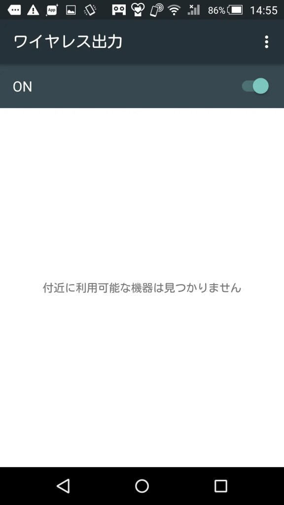 Screenshot_2016-03-16-14-55-36