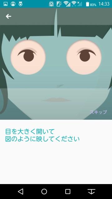Screenshot_2016-03-22-14-33-39