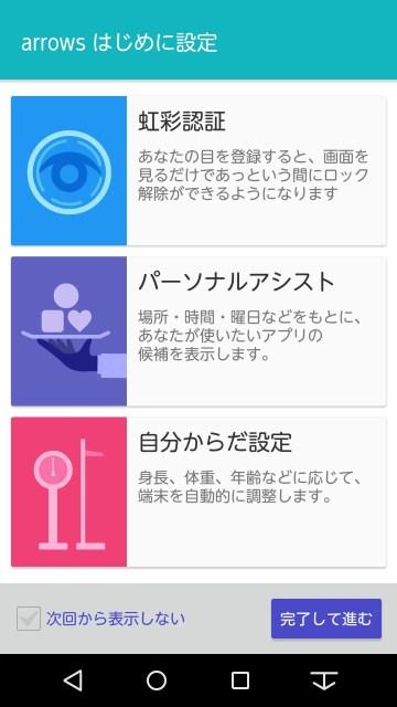 Screenshot_2016-03-22-14-35-29