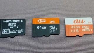 【MicroSD読めない不具合テスト】中華パッド・スマホ 32・64・128GB マイクロSDカードはちゃんと読めるか