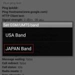 【シャオミ】Xiaomi Mi5 ドコモ プラスエリア化 BAND6を使えるようにする