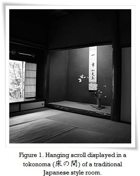 Hanging scroll – the ancient tradition (Part 1)