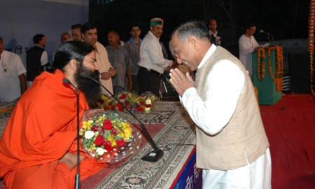 File photo of Swami Ramdev with Congress leader Digvijay Singh