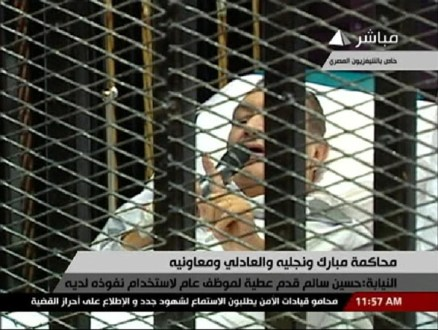 Egypt Starts Landmark Trial of Ex-President Mubarak