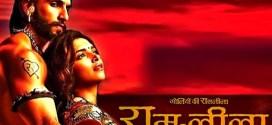 """संजय की """"रामलीला"""" पर गुजरात में बवाल"""