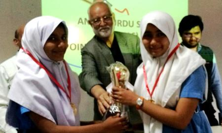 AMP Hosted a Auccessful Inter-school Quiz Competition in AZAM Campus, Pune