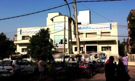 Alshifa_Hospital_converted