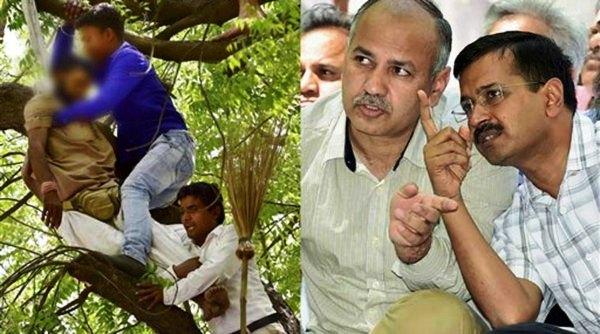arvind-kejriwal-farmer-aap-rally