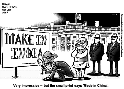 Make in India or China