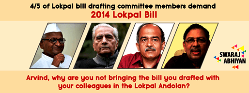 Drafting committee Lokpal 2014