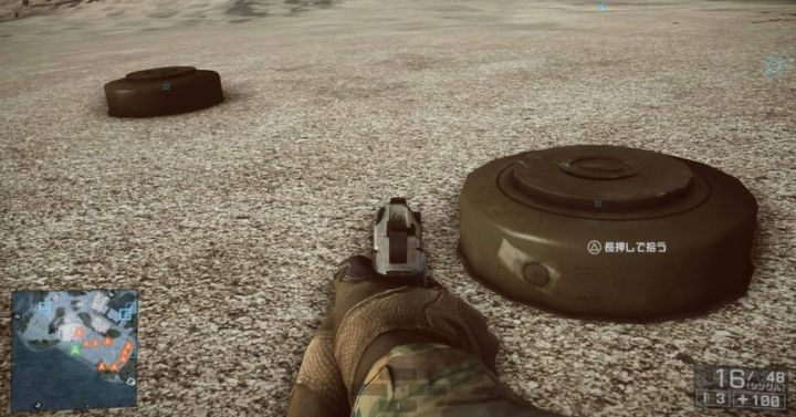 BF4-M15対戦車地雷
