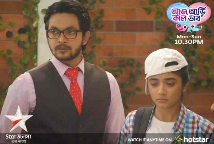 Aaj aari Kal Bhab Star Jasha TV Serial