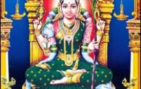 Lakshmi Ashthothram