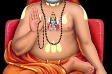 Raghavendra Kavacham