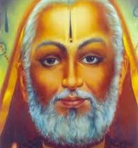 Raghavendra Mangalashtakam