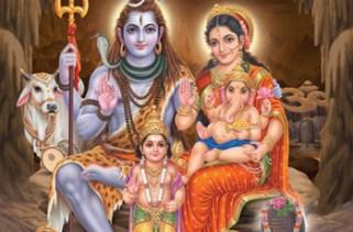 Siva Suprabhatam