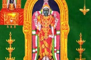 Garbarakshambigai Kavacham