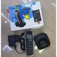 Huawei-FC312E-Fixed-Cordless-Wireless-GSM-Phone_bwq4ax_mkzirb