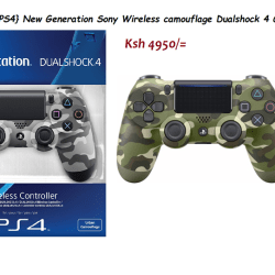 ps4 camoflage