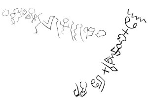 Traces of the 16 and 12 characters of the two Wadi el-Hol inscriptions (Wikipedia)