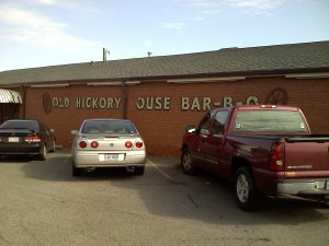 Old Hickory House Restaurant