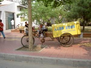 Beijing-Bike-Truck