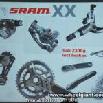 New SRAM 2X10 (XX) MTB Gruppo?