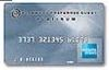 The Best Mileage Credit Card: Starwood American Express