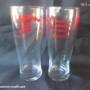 souvenir gelas cantik ls