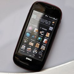 Dell Android, de China para el Mundo