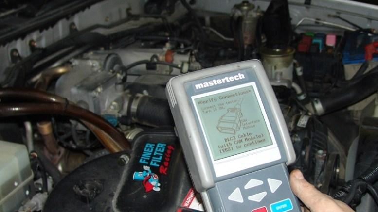 диагностику автомобиля