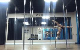 left aerial split