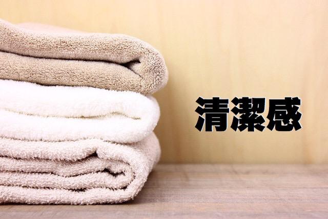 美容室 タオル