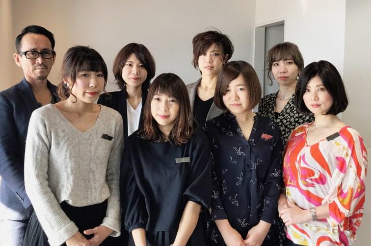 2018_staff_all 2
