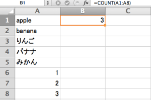excel_count4