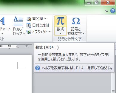 ワード_分数_2