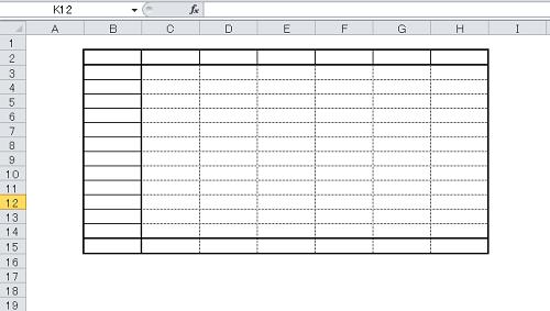 エクセル_線_消す_4