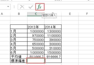 Excel_標準偏差_1