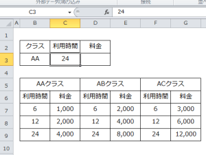 Excel_INDIRECT_3
