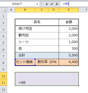 Excel_TEXT_2