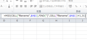 Excel_シート名_取得_3