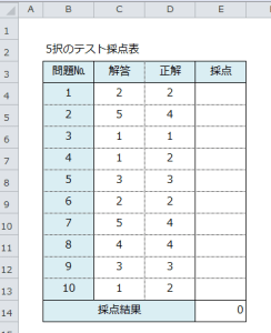 Excel_比較_1